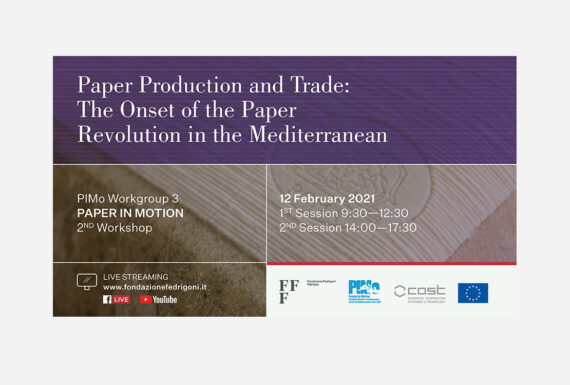 PIMo Paper in Motion – 2nd Workshop